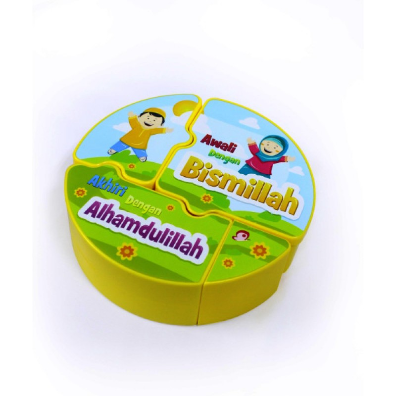 Hafizah Lunch Box Puzzle